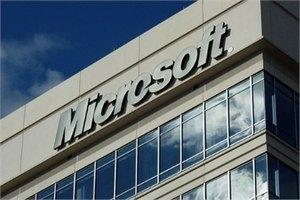 Названы претенденты на пост главы Microsoft