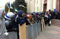 Матч збірних України і США пройде не в Харкові, а на Кіпрі