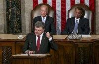 Комитет Сената США согласен предоставить помощь Украине