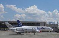 Аеропорт Херсона відновив роботу