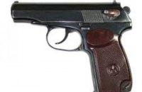 Полиция Эстонии отказалась от пистолетов Макарова