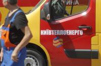 """""""Київтеплоенерго"""" викупило обладнання, комп'ютери та меблі """"Київенерго"""" за 270 млн гривень"""