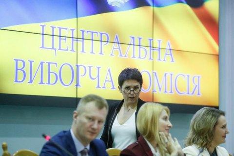 ЦИК распределил на парламентские выборы 1,9 млрд гривен и зарегистрировал 11 кандидатов