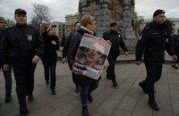 У Москві мітингують за звільнення активіста Котова, який підтримував українських політв'язнів