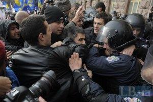По событиям у Киевсовета открыто четыре уголовных производства