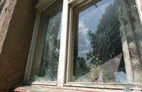 Школа в Светлодарске попала под обстрел