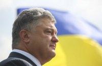 Двери НАТО для Украины открыты, - Порошенко