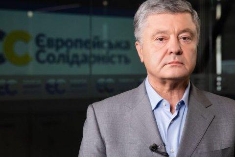 Порошенко: НАБУ и Генпрокурор должны расследовать коррупцию в закупках вакцины от коронавируса