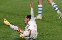 """Найдорожчий гравець в історії """"Реала"""" може завершити кар'єру через травму"""