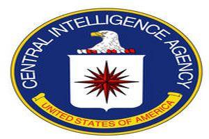 ЦРУ возобновляет проведение операций в Пакистане