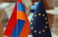Армения готовит изменения в проект соглашения об ассоциации с ЕС