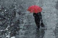 У понеділок у Києві часом дощ з мокрим снігом
