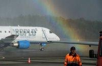 Самый короткий в мире международный авиарейс закрывается