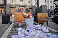 """Активисты устроили хип-хоп вечеринку в честь """"первого миллиарда Степанова"""""""