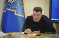 Україна розслідує обставини, які могли сприяти захопленню Криму Росією, - Данілов