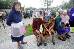 Зменшити пенсійний вік обіцяють КПУ та ОО