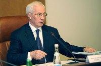 Азаров попрощался с руководством секретариата Кабмина