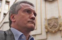 Аксенов пригрозил конфисковать у Нацбанка 4 млрд грн