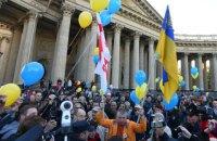 Полиция не дала участникам марша за мир с Украиной пройтись по Петербургу