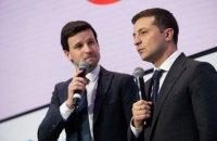 """Зеленский сыграл в пародии """"Квартала 95"""" на форуме YES"""