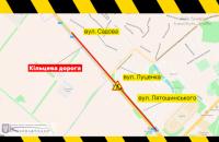 Рух по Кільцевій дорозі у Києві частково обмежать до 31 липня