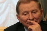 Леонид Кучма: «Президент, избранный не всенародно, а кулуарно, – это никто и звать его никак»