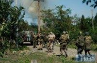 Российские военные вплотную подошли к Счастью, - замкоменданта города.