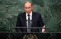 За время выступления Путина в ООН курс рубля упал