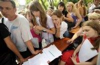 Абітурієнти подали 1,4 млн заяв до вищих навчальних закладів країни