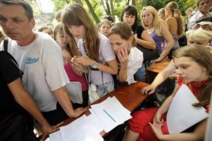 З початку вступної кампанії абітурієнти подали понад 1 млн заяв