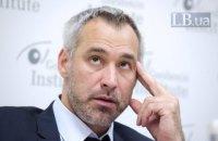 Рябошапка звільнив Луценка з посади прокурора