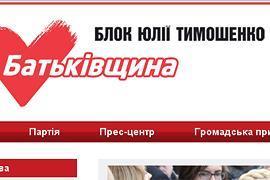 """""""Батькивщина"""": Азаров таскает за хвост дохлую кошку"""