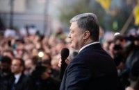 """Порошенко считает """"политическим преследованием"""" уголовные производства в отношении себя"""