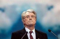 Суд во второй раз отказал в аресте имущества экс-президента Ющенко