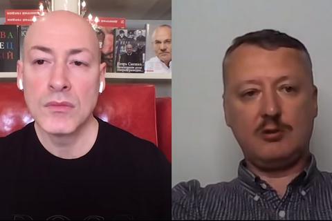 СБУ: Гордон сам инициировал интервью с Гиркиным и Поклонской ...