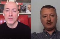 СБУ: Гордон сам ініціював інтерв'ю з Гіркіним і Поклонською