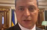 Зеленський опублікував відео на вимогу терориста, а потім видалив його (оновлено)