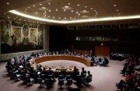 Рада Безпеки ООН у резолюції закликала припинити бої на Донбасі (документ)