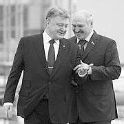 Білорусь-Україна: прагматична дружба з озиранням на Москву