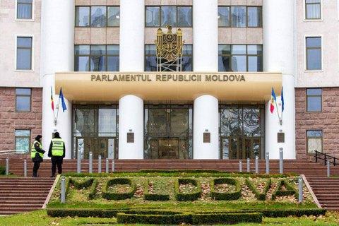 Парламент Молдови вимагає від Кремля вивести російські війська зкраїни