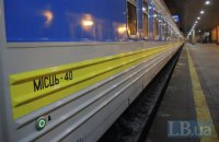 """""""Укрзалізниця"""" на червень призначила 11 додаткових потягів до моря"""