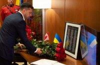 Зеленский почтил память граждан Канады, погибших в результате авиакатастрофы в Иране