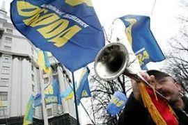 В марше памяти УПА приняли участие около 4 тыс. людей