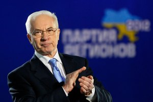 """Азаров: """"Украина хотя бы год должна прожить спокойно, без конфронтаций"""""""