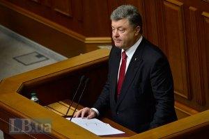 Порошенко наградил посмертно 280 бойцов АТО