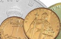 НБУ выпустил гривневую монету в дизайне 2004 года из золота