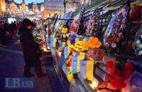 Марш Гідності в Києві завершився без надзвичайних подій