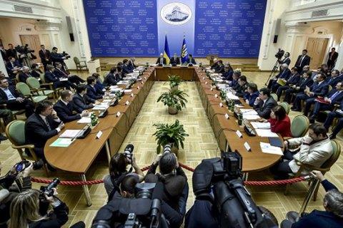 Кабмин утвердил проект госбюджета на 2016 год и проект Налогового кодекса