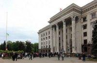 Саакашвілі закликав ГПУ довести до кінця справу 2 травня