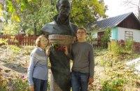 У Черкаській області вандали зруйнували пам'ятник Чорноволу